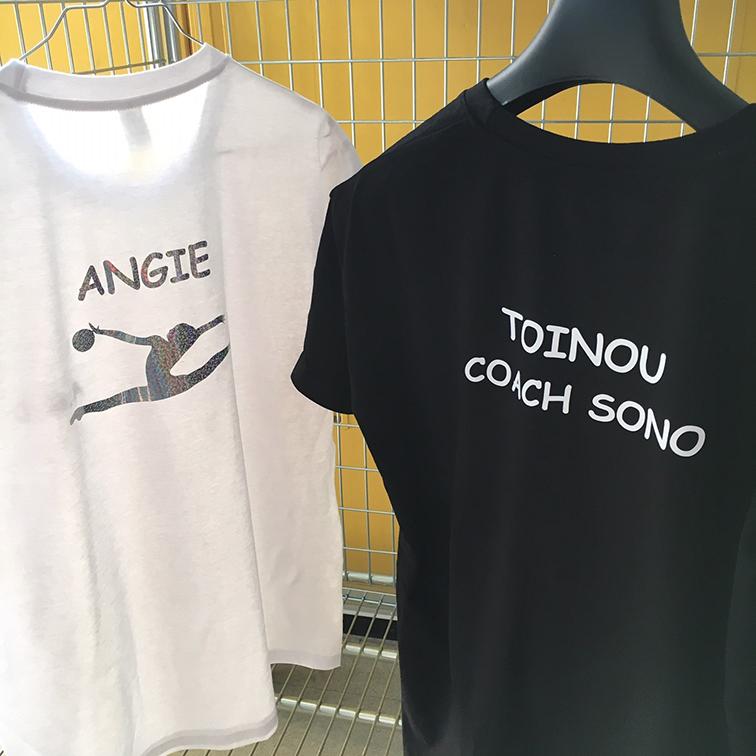 T shirt association de gym et GRS